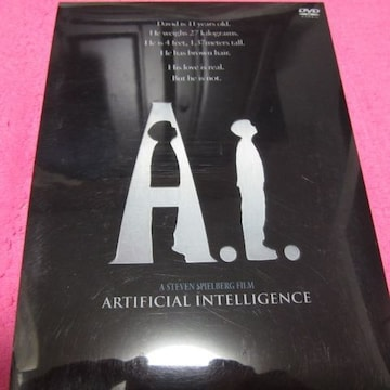【DVD】 A.I Artificial Intelligence