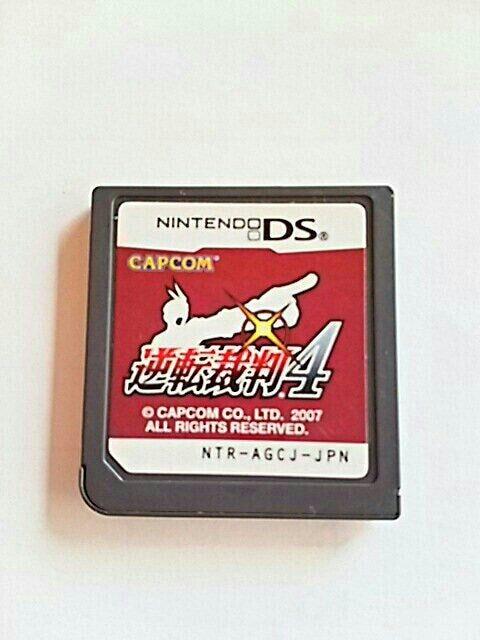 DS ソフト 逆転裁判4 �W カセット 法廷バトル ニンテンドーDS  < ゲーム本体/ソフトの