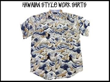 新品ビッグサイズ・ハワイアンスタイルS/S半袖シャツ (3XL)#223