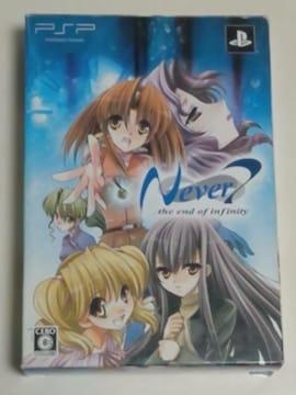 ゲームソフト[PSP] Never7/ネバー7 the end of infinity(限定版)