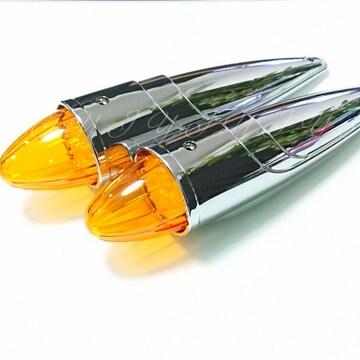 LED 24V ロケットマーカー ナマズマーカー 2個1セット