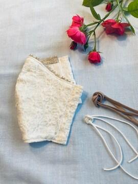 マスクカバー 立体 夏用 白 レース 花柄 ベージュレース
