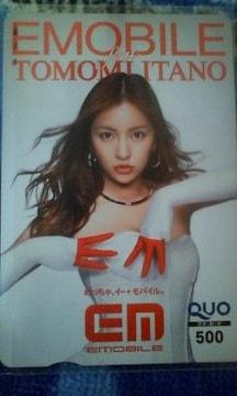 板野友美QUOカ‐ド500レア