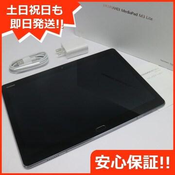 ●超美品●MediaPad M3 lite 10 Wi-Fiモデル スペースグレー●