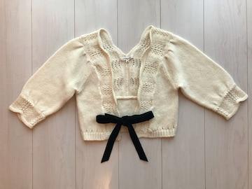 ●prideglide●オフホワイト かぎ編みニットカーディガン size38