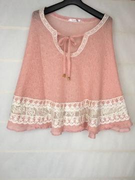 Mary Rose ピンク ニットのケープ N2m 女子力アップ!