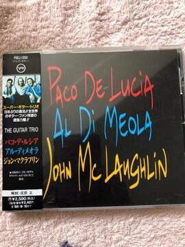 PACO DE LUCIA/AL DI MEOLA/JOHN MCLAUGHLIN   The Guitar Trio