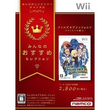 Wii》テイルズ オブ シンフォニア -ラタトスクの騎士- [172000426]