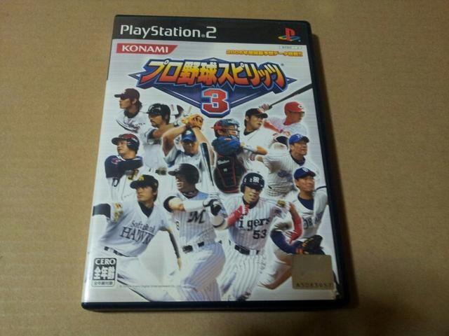 PS2☆プロ野球スピリッツ3☆状態良い♪KONAMI。  < ゲーム本体/ソフトの