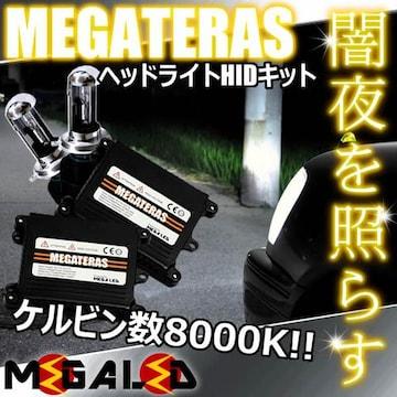 超LED】モコMG33S系/ヘッドライトHIDキット/H4HiLow/8000K