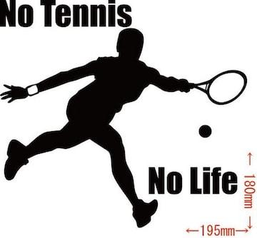 カッティングステッカー No Tennis No Life (テニス)・9
