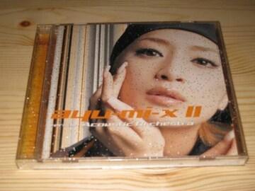 ◆浜崎あゆみ◆ ayu-mi-x�U version Acoustic Orchestra 【CD】
