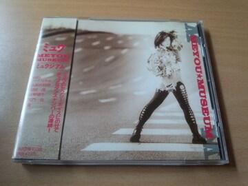 MEYOU CD「ミュウジアムMUSEUM」久保田利伸他参加 AVEX 廃盤●