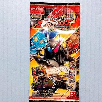 ●仮面ライダー ガンバライジング ベストマッチパック3 3枚入★