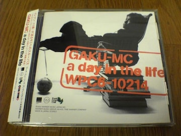 GAKU-MC CD a day in the life EAST END
