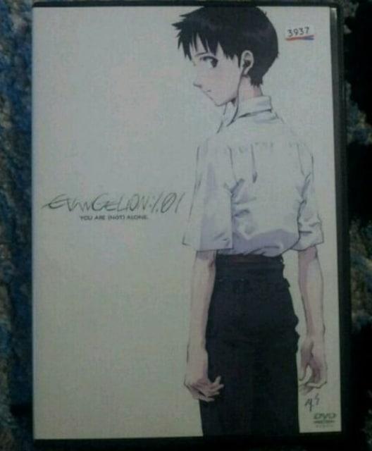 レンタルDVD 劇場版  エヴァンゲリオン 1:01   < アニメ/コミック/キャラクターの