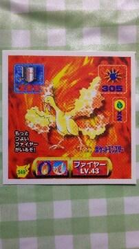 ポケットモンスター POCKET MONSTERS 最強シール烈伝 <改> ファイヤー シール ステッカー