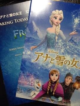 楽譜☆アナと雪の女王☆ピアノ☆新品☆2冊