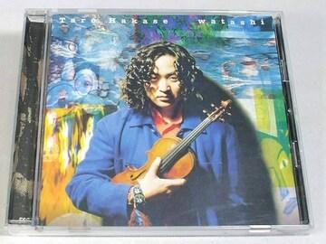 葉加瀬太郎CD ワタシ
