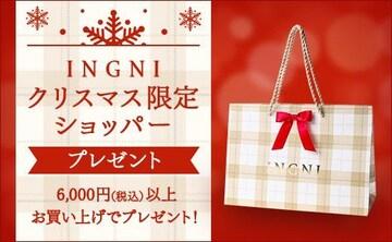 ★新品★INGNI イング クリスマス限定ショッパー ショ袋 チェック柄 2015 レア