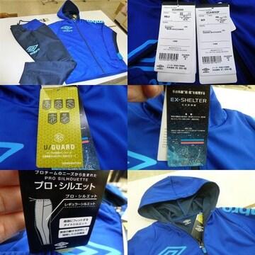 送料込(S青)アンブロ★UCA4650 ウィンド上下 フード付きフルジップタイトスタイル