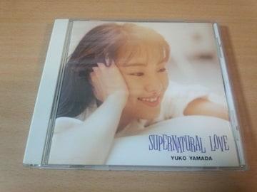 山田裕子CD「スーパー・ナチュラル・ラヴ」廃盤●