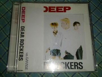 Deep/Dear rockers