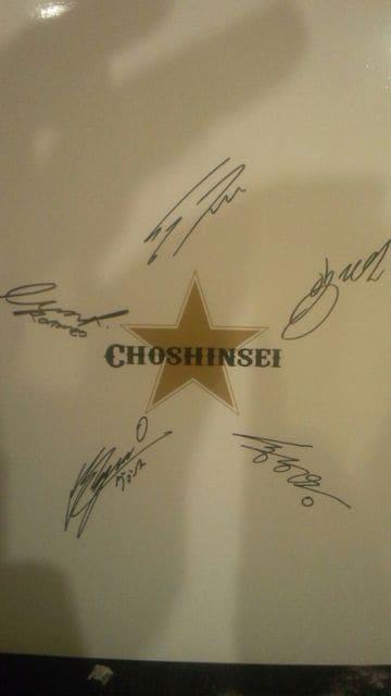 激レア☆超新星/SpecialConcert2012PURELOVE☆初回盤DVD3枚組/美品 < タレントグッズの