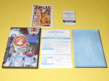 DVD★機動戦士ガンダムSEED 3