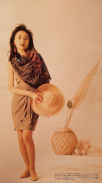 工藤静香・鈴木保奈美…【CanCam】1990年7月号 < タレントグッズの