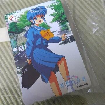虹野沙希 テレホンカード(未使用・50度数)