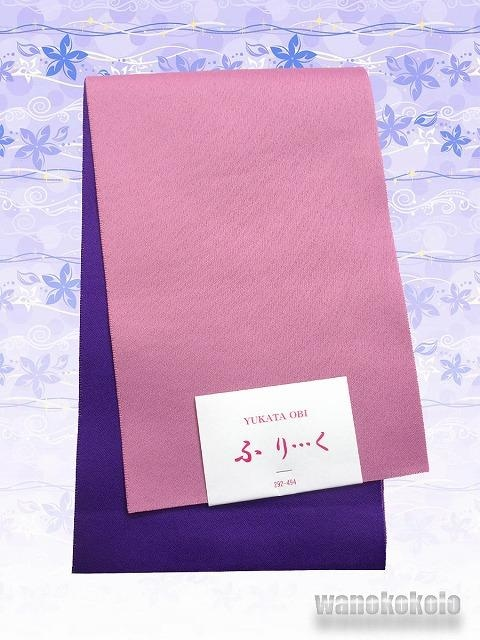 【和の志】無地リバーシブル帯◇薄ピンク系×紫系◇MO243  < 女性ファッションの
