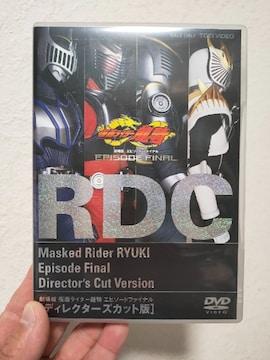 特撮DVD/劇場版仮面ライダー龍騎 ディレクターズカット版