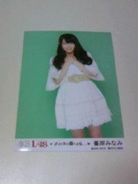 PSP AKB48 アイドルと恋したら 峯岸みなみ 特典生写真 / アイドル フォト