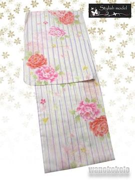 【和の志】女性用浴衣◇Lサイズ◇生成系・縞に牡丹687-12