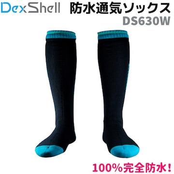 DexShell 防水 ソックス DS630W ウェイディング アクアブルー M 青 靴下