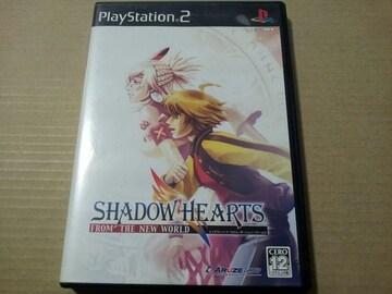 PS2☆シャドウハーツ フロム ザ ニュ− ワールド☆状態良い♪シリーズ作品ロープレ。