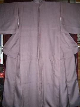 紫根色とくさ縞紋様一つ紋入り 袷の訪問着
