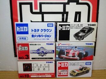 1スタ★トミカ6台トヨタ車セット�@★トヨタF-1/AE86トレノ/日本製30レビン他★