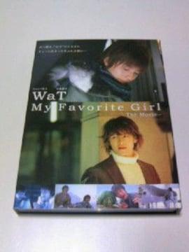 DVD WaT My Favorite Girl / ウエンツ 瑛士 小池徹平 ワット ムービー