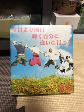 きむの本 4冊セット 新品