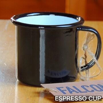 ファルコンFALCON英国伝統ホーローエスプレッソカップ ブラック