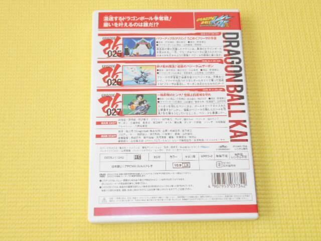 DVD★ドラゴンボール改 9 レンタル用 < アニメ/コミック/キャラクターの