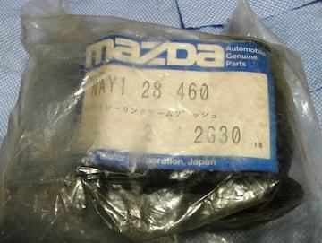 マツダトレーリンクアームブッシュ 未使用 NAY1 28 460
