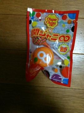 ☆関ジャニ∞☆チュッパチャプスケース付き☆オレンジ色☆丸山