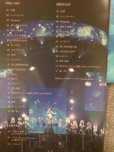 激安!超レア!☆miwa/ARENAtour2017☆初回限定盤/CD+BD☆超美品! < タレントグッズの