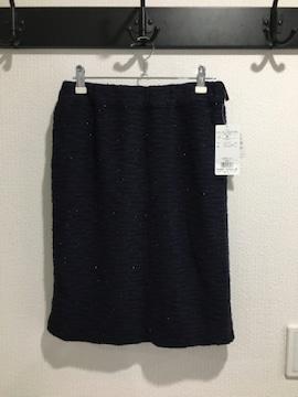 新品タグ付 ザショップティーケー ツイード スカート 膝丈 ネイビー 紺