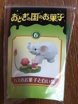 リーメントぷちサンプル おとぎの国のお菓子/�E