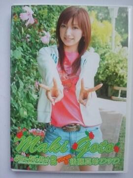 後藤真希 DVD アロハロ!2