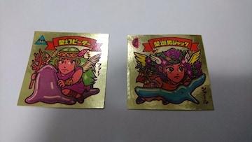 旧ビックリマン 2枚セット美品